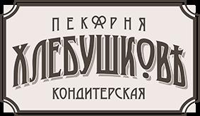 ХлебушковѢ-Пекарня | Кондитерская